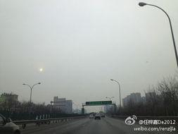 上午9点,北京天空阴沉-北京部分地区飘雪雪量小对污染物清除作用不...