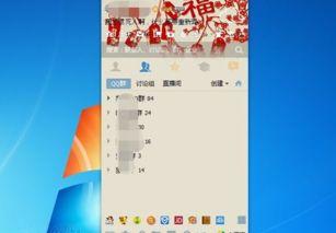 2017手机QQ共同好友推荐功能哪里关闭 怎么设置关闭方法