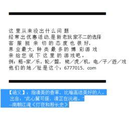 六合22期开奖结果香港六盒彩今晚开多少