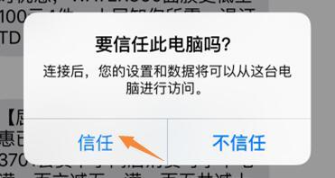 QQ聊天记录删除了怎么恢复 qq聊天记录恢复软件