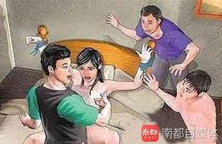 ...群P性虐 深圳SM部落QQ聊天群曝光 图