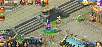 梦幻西游手游超级神羊快速获取攻略