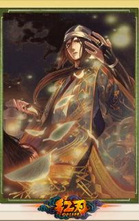 ,源赖光麾下四天王之次席,智勇双全,擅长用弓与巫术.据说其箭法...