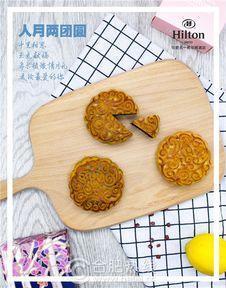 合肥元一希尔顿酒店月饼礼盒温情上线 7月16日全面开售