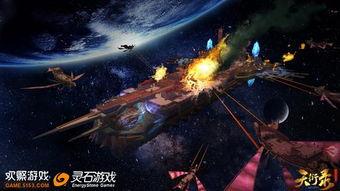 ... 邀你踏上星域幻想之旅 星域幻想星域幻想网游