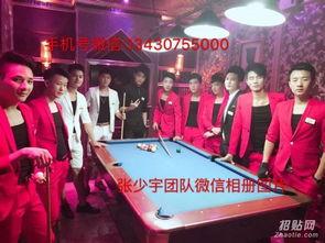 上海夜场酒吧招聘男公关 男模 少爷 高薪日结 小费