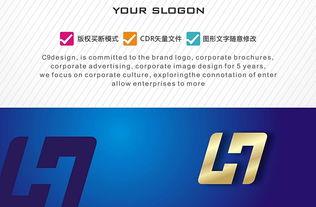H字母大气LOGO设计 16098056 商业服务logo