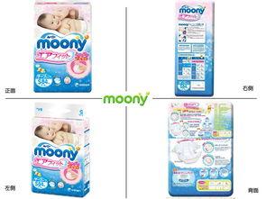 产地 日本 Japan -尤妮佳moony纸尿裤s84 米饭网烟台站