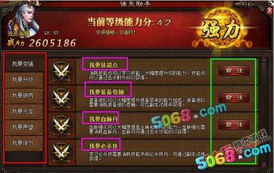《天诛4》图文流程攻略(三)