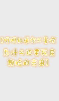 悲伤文字QQ个性女生皮肤图