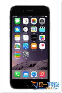 iPhone手机怎么截图截屏 苹果手机怎么截图截屏 iPhone怎么截图截屏 ...