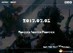 再弄玄虚 卡普空放出 魔物猎人边境Z 神秘新网页
