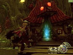 《梦幻龙族II》龙族战士详解