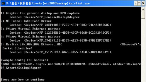 WinPcap_4_0_2.exe;双击niclist.exe即可获得相关信息,本例使用本...