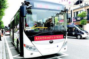 啊 停 啊轻点h文公车-...归开通节能环保公交