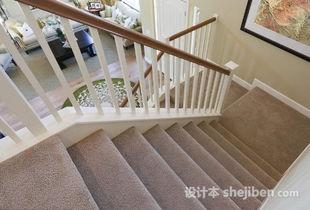 楼梯上铺地毯要怎么固定 楼梯地毯固定方法