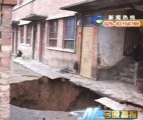 怎样使一栋房子地基下沉?