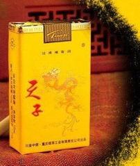 15、天子-硬黄.重庆烟草工业有限责任公司 1300元/条-揭秘天价烟的...