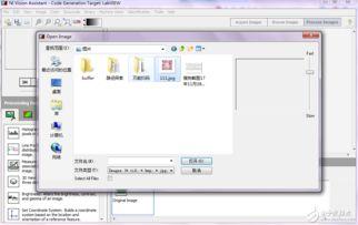 我用了图片格式转换器,但不能转换成8bit格式,其它格式照样打不开...