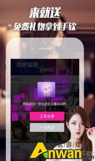 七色直播app官网最新版下载地址 七色直播安装下载地址分享