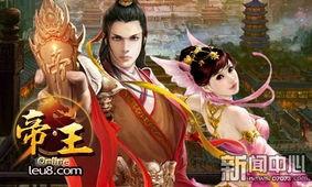 的名将、神兵、绝代美女以及经典战役,一齐跨越华夏历史五千年的长...