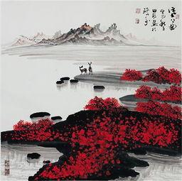《塞上曲》 田耘-大漠沉霜月 天涯蕴渔影