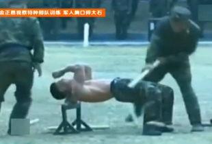 图为朝鲜军人训练画面.-金正恩要求打造万能战士 军人表演碎大石