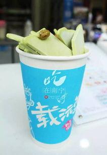 酸奶炒着吃,比冰淇淋更美味