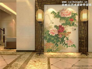 ...迎门墙瓷砖壁画 牡丹富贵春长在图片,佛山彩雕背景墙厂家个性定制...