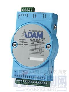 ADAM 6217模块