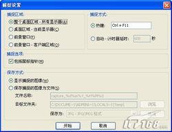 java生成图片缩略图-...anView的图像捕捉工具-Windows自带工具替换软件大巡礼之看图工具
