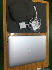macbookair使用教程