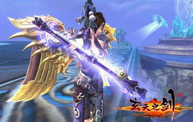 玄天之剑 斗魂养成有新招