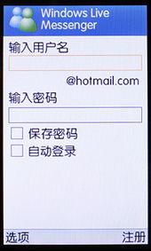 灵动操控 QQ农场一键偷菜 优酷UC800评