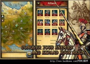 王者帝国 King s Empire 豪华安卓版下载 王者帝国 King s Empire 豪华安卓版 嗨客安卓游戏站