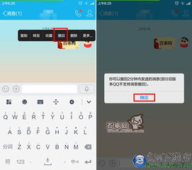 怎么在QQ聊天窗口与好友玩互动小游戏
