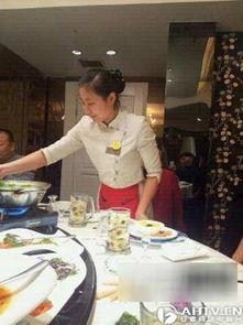 ...版 郭晶晶 是饭店服务员