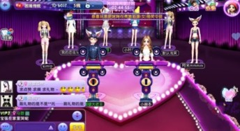 劲舞团手游iOS什么时候公测 劲舞团手游怎么刷钻石 网侠手机游戏站