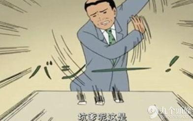 ...抽了 这些中国名字翻译成日文随时受不了