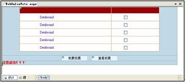 e.aspx的HTML设计代码如下:   <HTML><HEAD><title>网络在线投票...