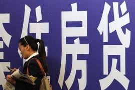 平安银行回应暂停房贷 将上收房贷审批权至总行