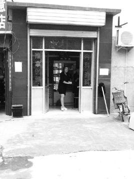 棋牌室刚开业-走访省城11家刚刚被查处的黑诊所发现,其中8家不顾禁令继续开张....