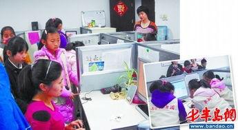 ...记者近距离观察呼叫中心人员的工作. 小记者实践呼叫中心电脑操作...