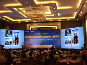上海LED屏租赁公司