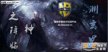 渊玄界神之降临1.0.0正式版 附攻略 隐藏密码下载 乐游网游戏下载
