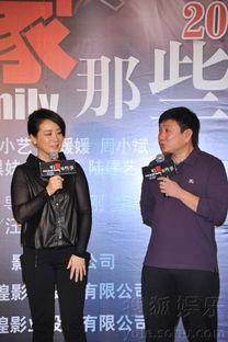 ...在北京举行发布会,宣布该剧将于11月24日在央视一套黄金时段开播...