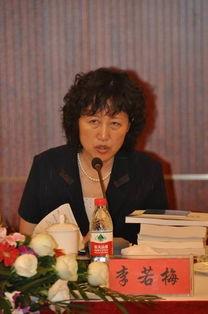 ...工程学会秘书长李若梅发言-2010远东电缆战略研讨会隆重召开