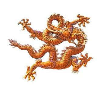龙 中国神话传说中的动物