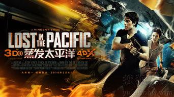 """...娱乐讯 由新""""超人""""布兰登-罗斯和张雨绮主演的3D科幻冒险电影《..."""