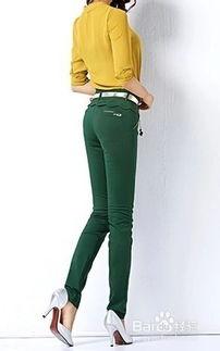 绿色裤子配什么颜色上衣图片